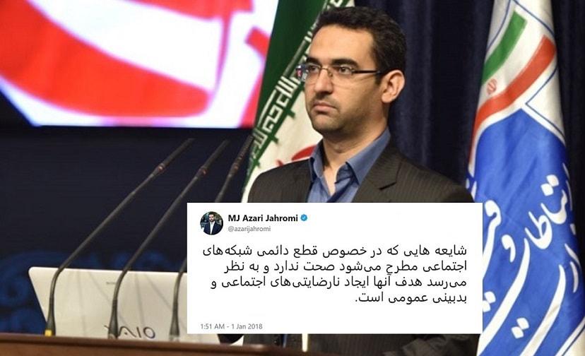 وزیر ارتباطات تلگرام