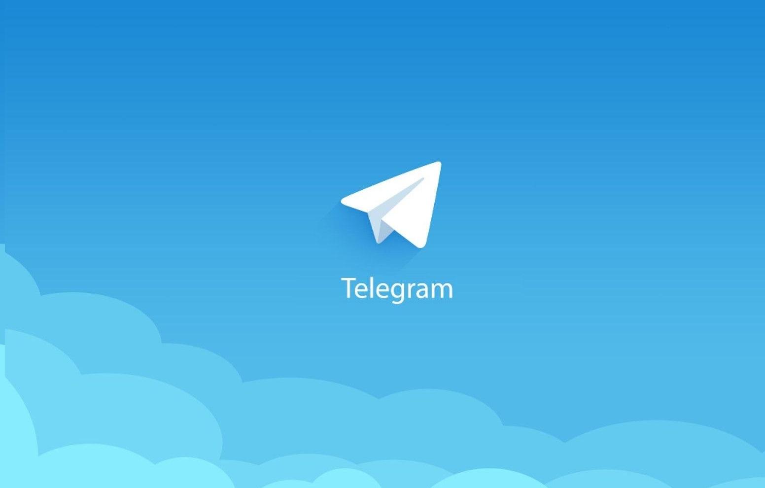پایان فیلترینگ تلگرام
