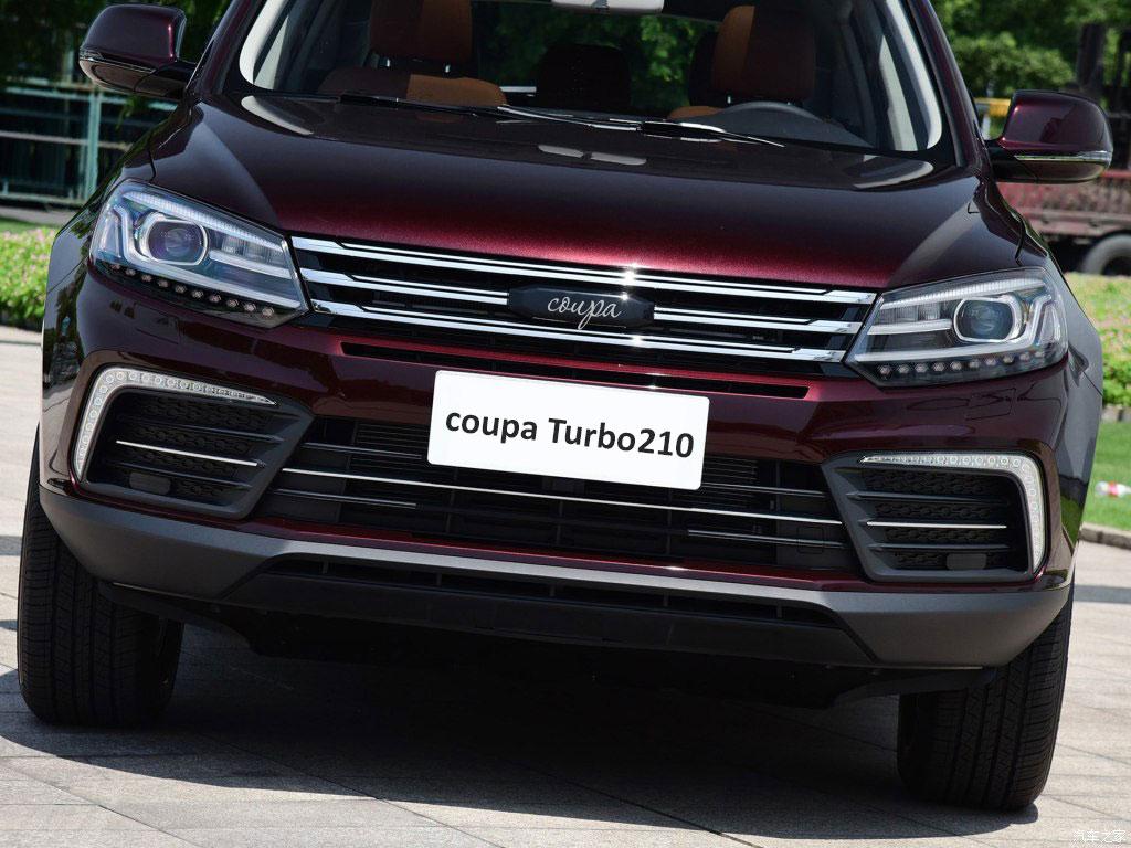 کوپا توربو T210